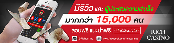 http://bit.ly/RICHCASINO